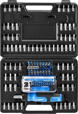 Набор ЗУБР ЭКСПЕРТ 25237-H129 реверс с магнитным битодержателем и отсеком для бит.130 п screwdriver reversible bison 25237 h129