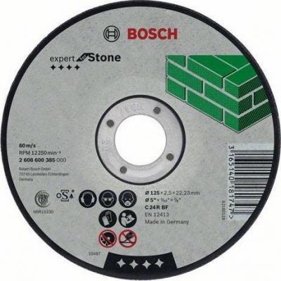 Круг отр. BOSCH Expert for Stone 115x2,5x22 (2.608.600.320) по бетону, кирпичу, камню, керамике круг алмазный bosch expert for stone 230x22 сегмент 2 608 602 592
