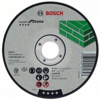 Круг отр. BOSCH Expert for Stone 230x3,0x22 (2.608.600.326) по бетону, кирпичу, камню, керамике круг алмазный bosch expert for stone 230x22 сегмент 2 608 602 592