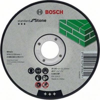 Круг отр. BOSCH Standard for Stone 125x2,5x22 (2.608.603.178) по бетону, кирпичу, камню, керамике 1pc standard 8 8mm 90 degree angle alloy router bits cnc engraving cutter stone carving tools b7