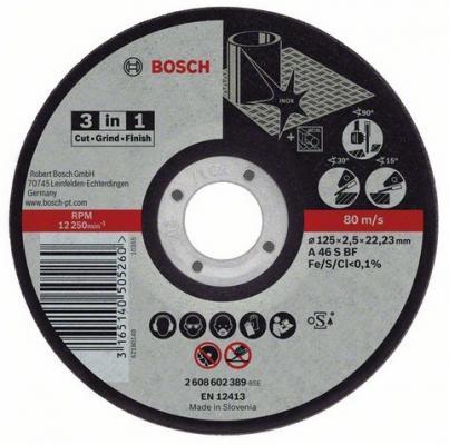 Круг отрезной BOSCH BOSCH 3 in 1, 125x2,5x22, (2.608.602.389) по нержавеющей стали