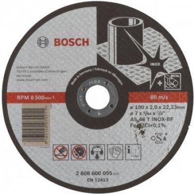 Круг отрезной BOSCH Expert for Inox 180x2,0x22 (2.608.600.095) по нержавеющей стали круг отрезной bosch 180х3х22 expert for stone 2 608 600 317
