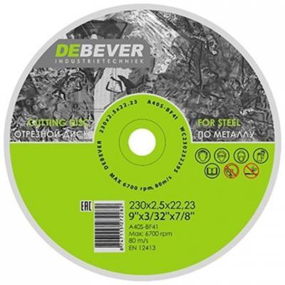 Круг отрезной DEBEVER WC23020229S 230х2.0х22.23 по металлу борфреза debever dg 0616 6 nf