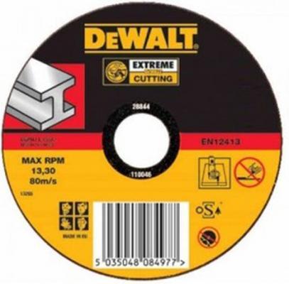 Круг отрезной DEWALT DT42240Z-QZ Ф115x22.2х1.2мм тип 1 INDUSTRIAL по металлу все цены