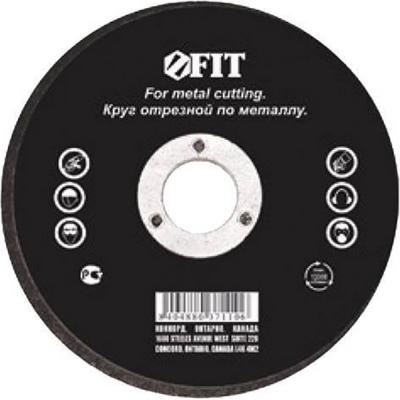 Круг отрезной FIT 37111. 125 х 2.0мм по металлу круг отрезной fit 36932
