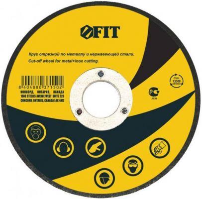 Круг отрезной FIT 37155стали у 115*1.6*22.2мм по металлу и нержавеющей стали
