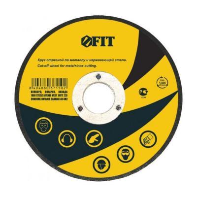 Круг отрезной FIT 37156стали у 125*1.6*22.2мм по металлу и нержавеющей стали