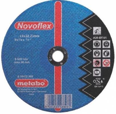 Круг отрезной METABO 125 Х 2.5 Х 22мм (616444000) по металлу круг отрезной metabo 180х1 6х22 616508000