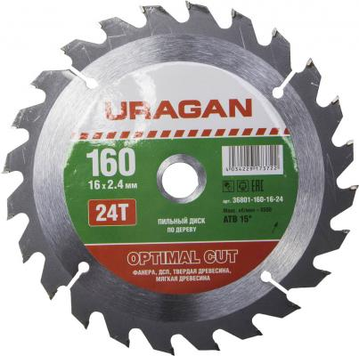 Круг пильный твердосплавный URAGAN 36801-160-16-24 оптимальный рез по дереву 160х16мм 24т бур uragan 29311 210 10