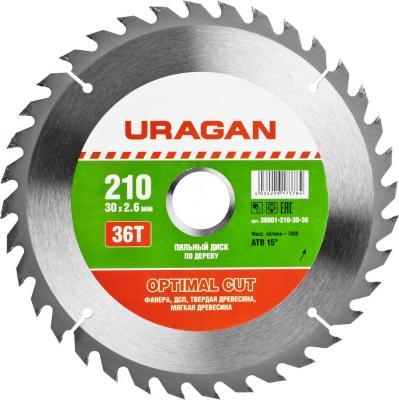 Круг пильный твердосплавный URAGAN 36801-210-30-36 оптимальный рез по дереву 210х30мм 36т цена
