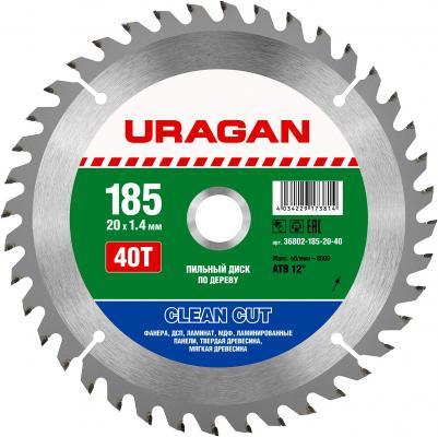 Круг пильный твердосплавный URAGAN 36802-185-20-40 чистый рез по дереву 185х20мм 40т бур uragan 29311 160 10