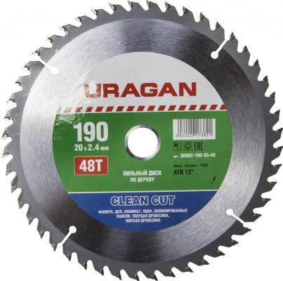 Круг пильный твердосплавный URAGAN 36802-190-20-48 чистый рез по дереву 190х20мм 48т бур uragan 29311 260 06