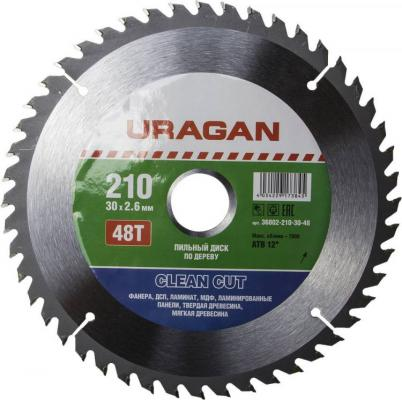 Круг пильный твердосплавный URAGAN 36802-210-30-48 чистый рез по дереву 210х30мм 48т бур uragan 29311 210 08