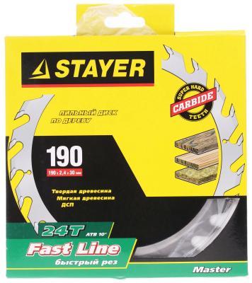 Круг пильный твердосплавный STAYER MASTER 3680-190-30-24 fast-line по дереву 190х30мм 24T