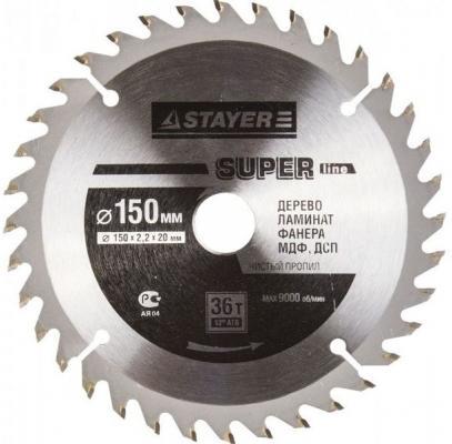 цена на Круг пильный твердосплавный STAYER MASTER 3682-150-20-36 super-line по дереву 150х20мм 36T