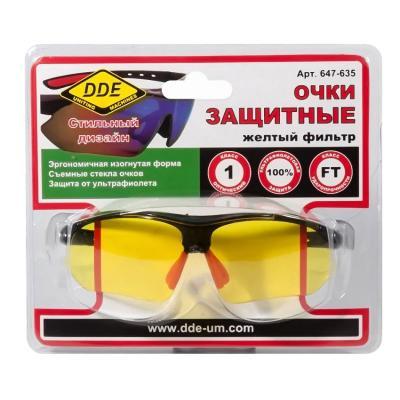 Очки защитные DDE желтые очки защитные dde желтые
