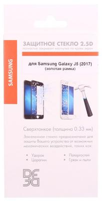 Закаленное стекло с цветной рамкой (fullscreen) для Samsung Galaxy J5 (2017) DF sColor-22 (gold) закаленное стекло с цветной рамкой fullscreen для samsung galaxy a3 2017 df scolor 15 white