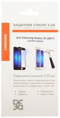 Закаленное стекло с цветной рамкой (fullscreen) для Samsung Galaxy A3 (2017) DF sColor-15 (blue) аксессуар закаленное стекло samsung galaxy j7 2017 df fullscreen scolor 21 white