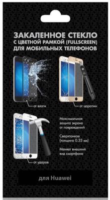 Закаленное стекло с цветной рамкой (fullscreen) для Huawei Honor 7A Pro/Y6 (2018) DF hwColor-53 (black) смартфон huawei y6 pro золотой