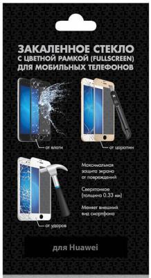 Закаленное стекло с цветной рамкой (fullscreen) для Huawei Honor 7A Pro/Y6 (2018) DF hwColor-53 (white) закаленное стекло с цветной рамкой fullscreen fullglue для huawei honor 10 df hwcolor 55 blue