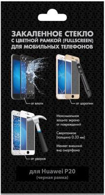 Закаленное стекло с цветной рамкой (fullscreen) для Huawei P20 DF hwColor-39 (black)