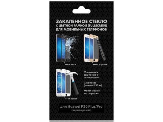 Закаленное стекло с цветной рамкой (fullscreen) для Huawei P20 Plus/Pro DF hwColor-41 (black)