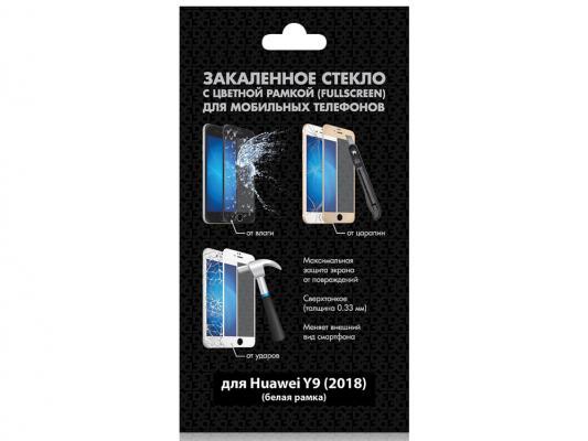 Закаленное стекло с цветной рамкой (fullscreen) для Huawei Y9 (2018) DF hwColor-42 (white)