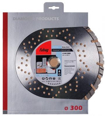 Алмазный диск Beton Extra_ диам. 300/25.4 инвертор fubag in 196