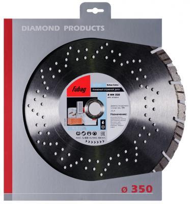 Алмазный диск Beton Extra_ диам. 350/25.4 инвертор fubag in 196