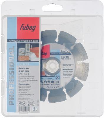 Алмазный диск Beton Pro_ диам 125/22.2 диск алмазный fubag 140х30мм beton pro 58049 5