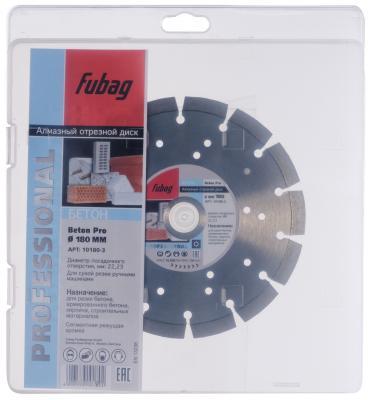Алмазный диск Beton Pro_ диам 180/22.2 инвертор fubag in 196