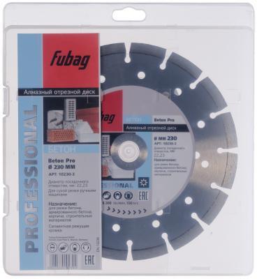 Алмазный диск Beton Pro_диам 230/22.2 инвертор fubag in 196
