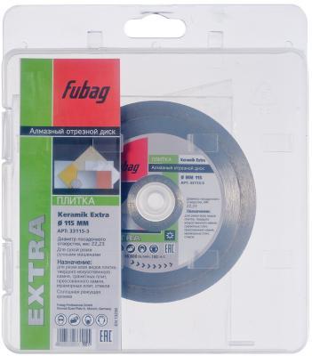 Алмазный диск Keramik Extra_ диам. 115/22.2 инвертор fubag in 196