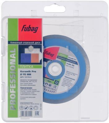 Алмазный диск Keramik Pro_ диам. 115/22.2 инвертор fubag in 196