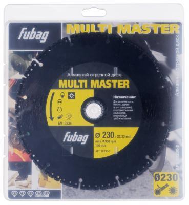 Алмазный диск Multi Master_диам 230/22.2