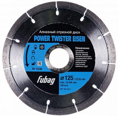 Алмазный диск Power Twister Eisen _диам. 125/22.2 диск алмазный fubag 230х22 2мм power twister eisen 82230 3