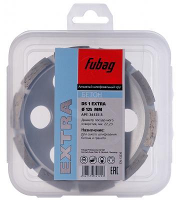Алмазный шлифовальный круг DS 1 Extra_диам. 125 автоматика fubag ds 9500 startmaster