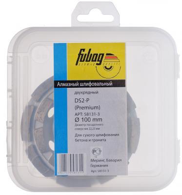Алмазный шлифовальный круг DS 2 Extra двухряд._диам. 100/22.23 мм автоматика fubag ds 9500 startmaster