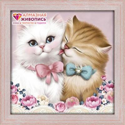 Алмазная мозаика АЛМАЗНАЯ ЖИВОПИСЬ АЖ-1296 Кот и кошка масляная живопись yue hao yh0334 7585