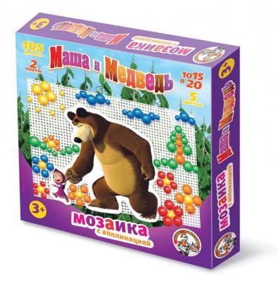 Мозаика ДЕСЯТОЕ КОРОЛЕВСТВО 01420 Маша и Медведь с аппликациями 105 эл. десятое королевство лото маша и медведь деревянное 1421