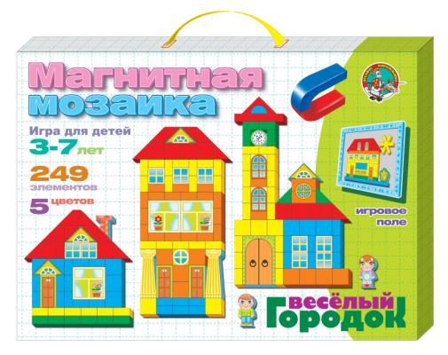 Мозаика магнитная ДЕСЯТОЕ КОРОЛЕВСТВО 01511 Веселый городок 249 эл мозаика магнитная десятое королевство 150 деталей