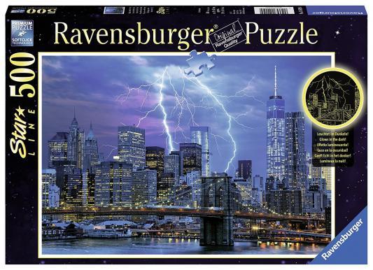 Пазл «Молния над Нью-Йорком» 500 шт #