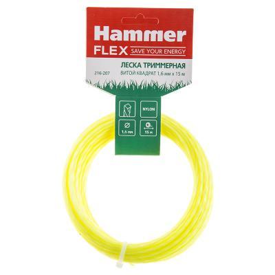 Леска триммерная Hammer Flex 216-207 на подвесе, 1.6мм*15м, витой квадрат цена