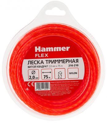 Леска триммерная Hammer Flex 216-210 2,0мм*75м сечение - витой квадрат цена