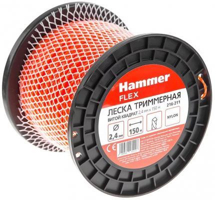 Леска триммерная Hammer Flex 216-211 2,4мм*150м сечение - витой квадрат цена