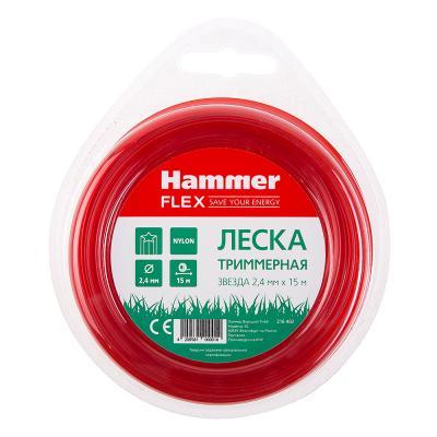 """Леска триммерная Hammer Flex 216-402 2.4мм*15м сечение """"звезда"""" цена"""