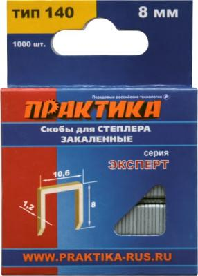 Скобы для степлера ПРАКТИКА 775-204 8мм, тип 140 (1.2х10.6мм), 1000шт., Эксперт цена