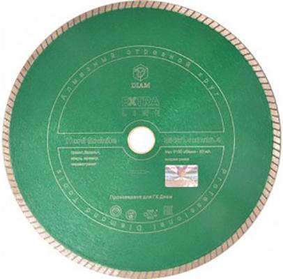 Круг алмазный DIAM Ф250x25.4мм 1A1R Turbo Hard Granite 1.6x7мм по граниту