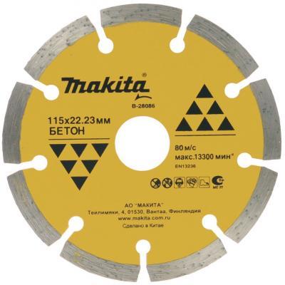 Диск алм. MAKITA B-28086 115 X 22, сегментный