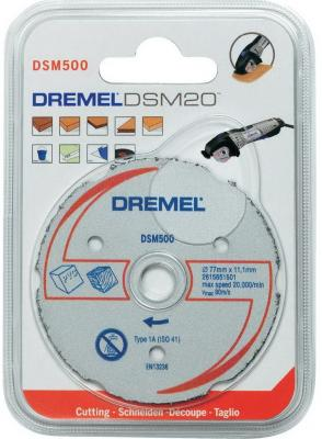 Круг отрезной DREMEL DSM500 77x11.5мм, тердосплавный, по дереву, 1шт., для Saw Max (DSM20)